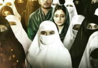 Poramon 2 Bangla Movie By Siam & Puja