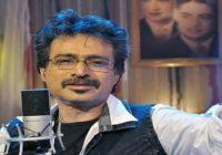 Se Prothom Prem Amar Nilanjona Bengali Movie