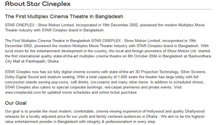 About of Star Cineplex Showtime & Online Ticket
