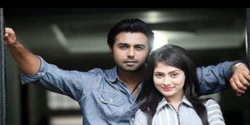 Tumi Jodi Bolo Valentines Day Bangla Natok 2018