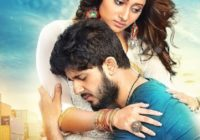 Prem Amar 2 Bangla Movie