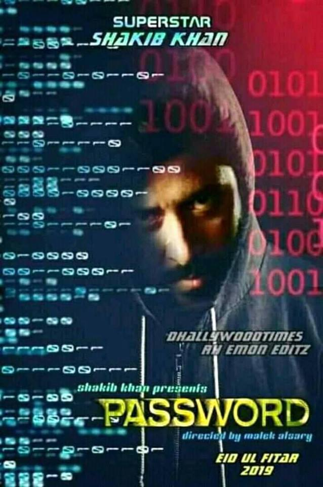 Password Bangla Movie 2019