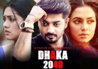 Dhaka 2040 Bangla Movie By Bappy Chowdhury & Nusrat Faria