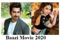 Baazi Bengali Film 2020