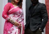 Kaberi Antardhaan Kolkata Movie