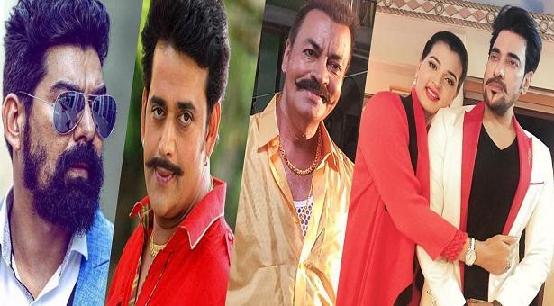 Netri The Leader Bangla Movie 2021
