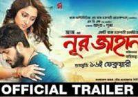 Noor Jahan Bengali Movie