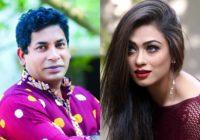 The Director Bangla Movie By Mosharraf Karim & Popy