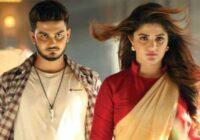 Bikkhob Bangla Movie 2020
